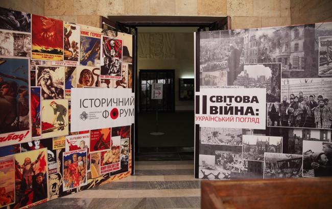 Голик: історичний форум в Дніпрі - це свіжий погляд на Другу світову війну