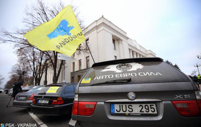 """В Украине существенно снизили штрафы за нерастаможенные """"евробляхи"""""""