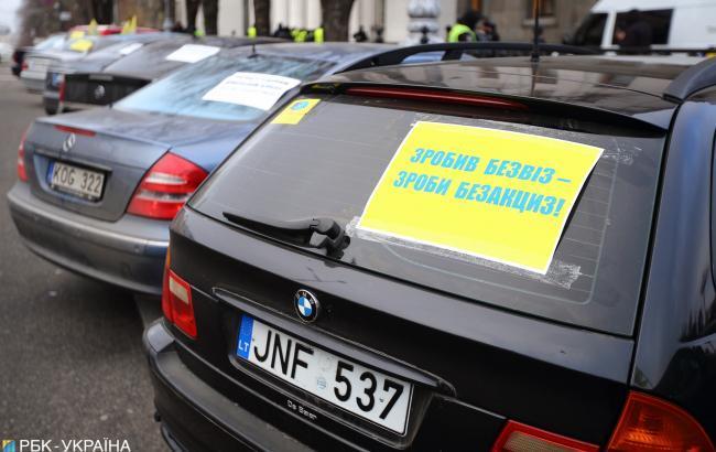 """В ГФС посчитали потери госбюджета от блокирования границ владельцами """"евроблях"""""""