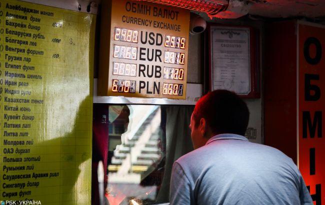 Експерти пояснили різкі коливання на валютному ринку