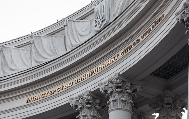 МЗС Румунії вимагав пояснень від українського посла через переклад промови Зеленського