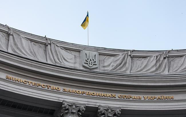 МЗС закликав посилити міжнародний тиск на Московію для повернення територій України і Грузії