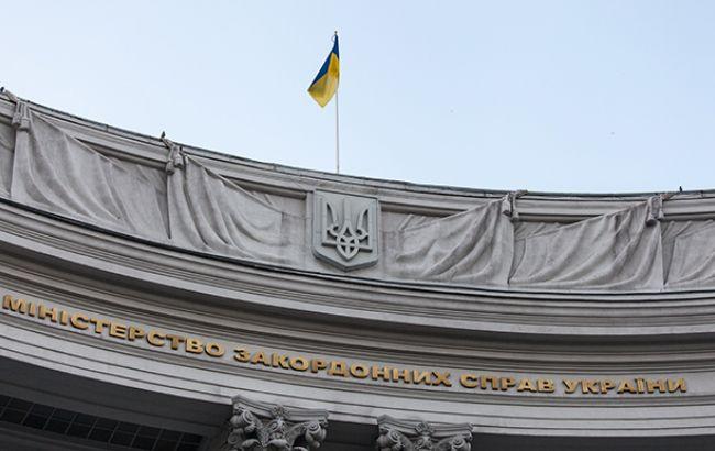 Україна засуджує черговий запуск балістичної ракети КНДР, - МЗС