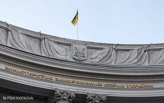 """МИД осудил признание Россией """"угрожающим"""" Всемирный конгресс украинцев"""