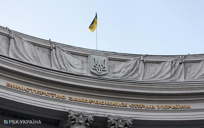 МЗС України прокоментувало Кримську декларацію США