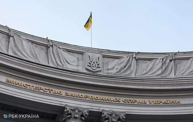 МЗС назвав безпідставними заперечення Росії в Гаазькому суді