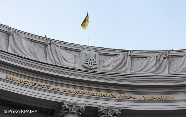 МЗС опублікувало рекомендації українцям щодо вибору туроператора