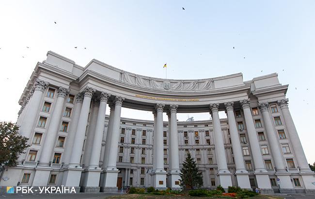 МЗС попередив чеських депутатів про санкції за незаконне відвідування Криму