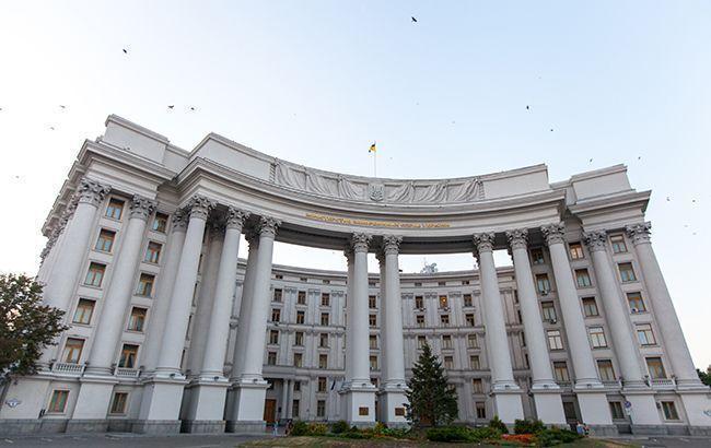 МЗС закликає міжнародну спільноту засудити наступ бойовиків на Донбасі