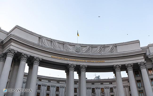 Фото: МЗС України (РБК-Україна)