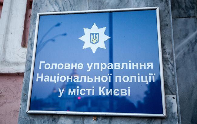 Фото: Главное управление Национальной полиции в Киеве (РБК-Украина)