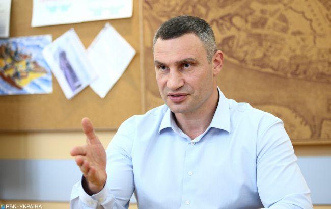 """Віталій Кличко: Мені """"криша"""" не потрібна, але нам потрібні партнери"""