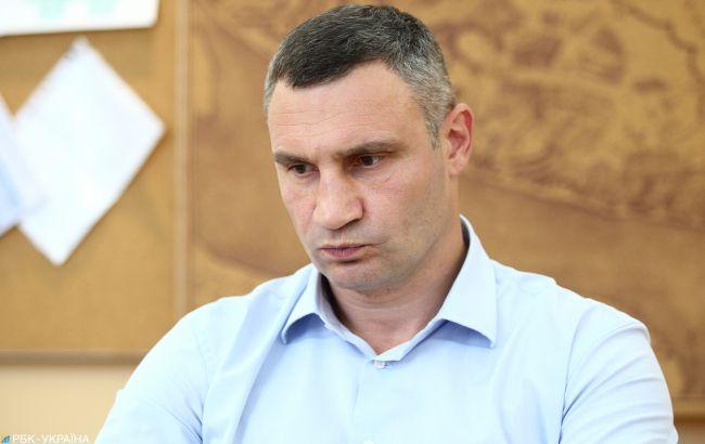 Кличко намерен обратиться в Раду для роспуска Киеврады