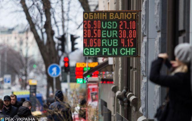 Аналітики допускають зростання курсу до 27 грн/долар після зміни уряду