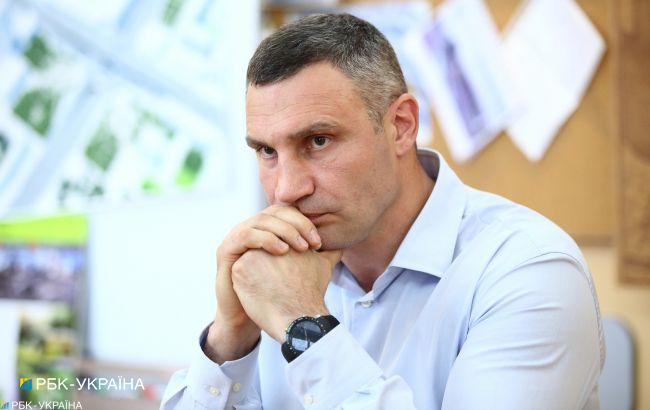 Кличко рассказал, когда в Киеве могут усилить карантин