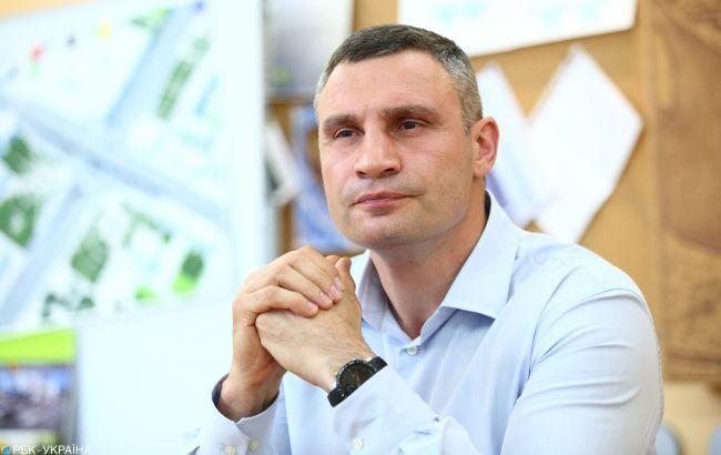 НАБУ открыло дело о возможной госизмене Кличко
