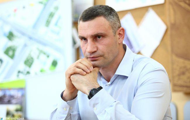 Кличко предложил принять социально ориентированный бюджет города-2021