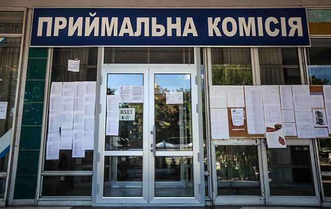 В Украине сократилось количество вузов и студентов