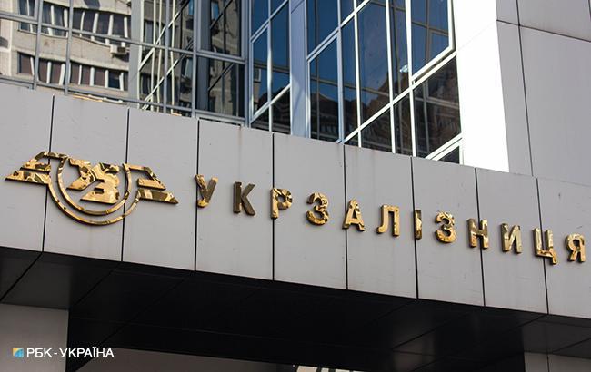 """""""Укрзалізниця"""" перерахує до держбюджету близько 33 млн гривень дивідендів"""