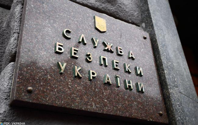 "СБУ задержала фигуранта дела о ""пленках Ермака"""