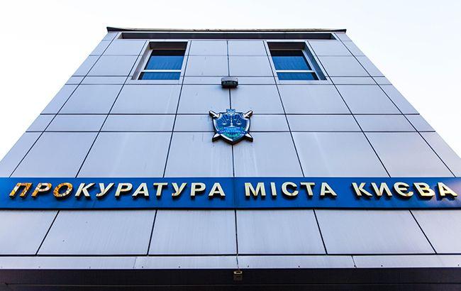 Оголошено підозру жінці за анонімне фінансування партії на 2,2 млн гривень