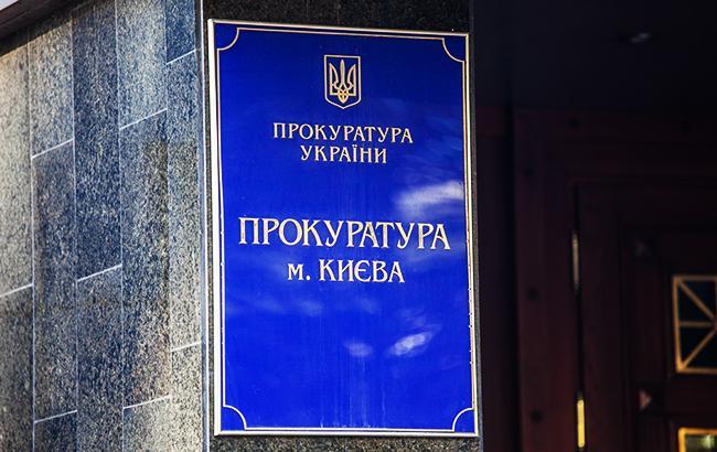 Народный депутат Мельничук прокомментировал инцидент— Стрельба вКиеве