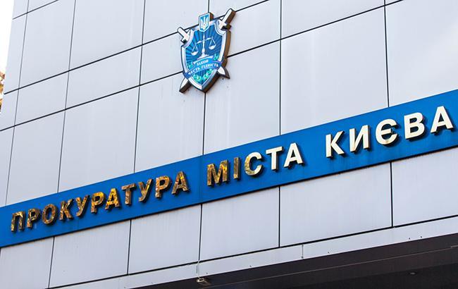 Сыну нардепа Попова объявили подозрение