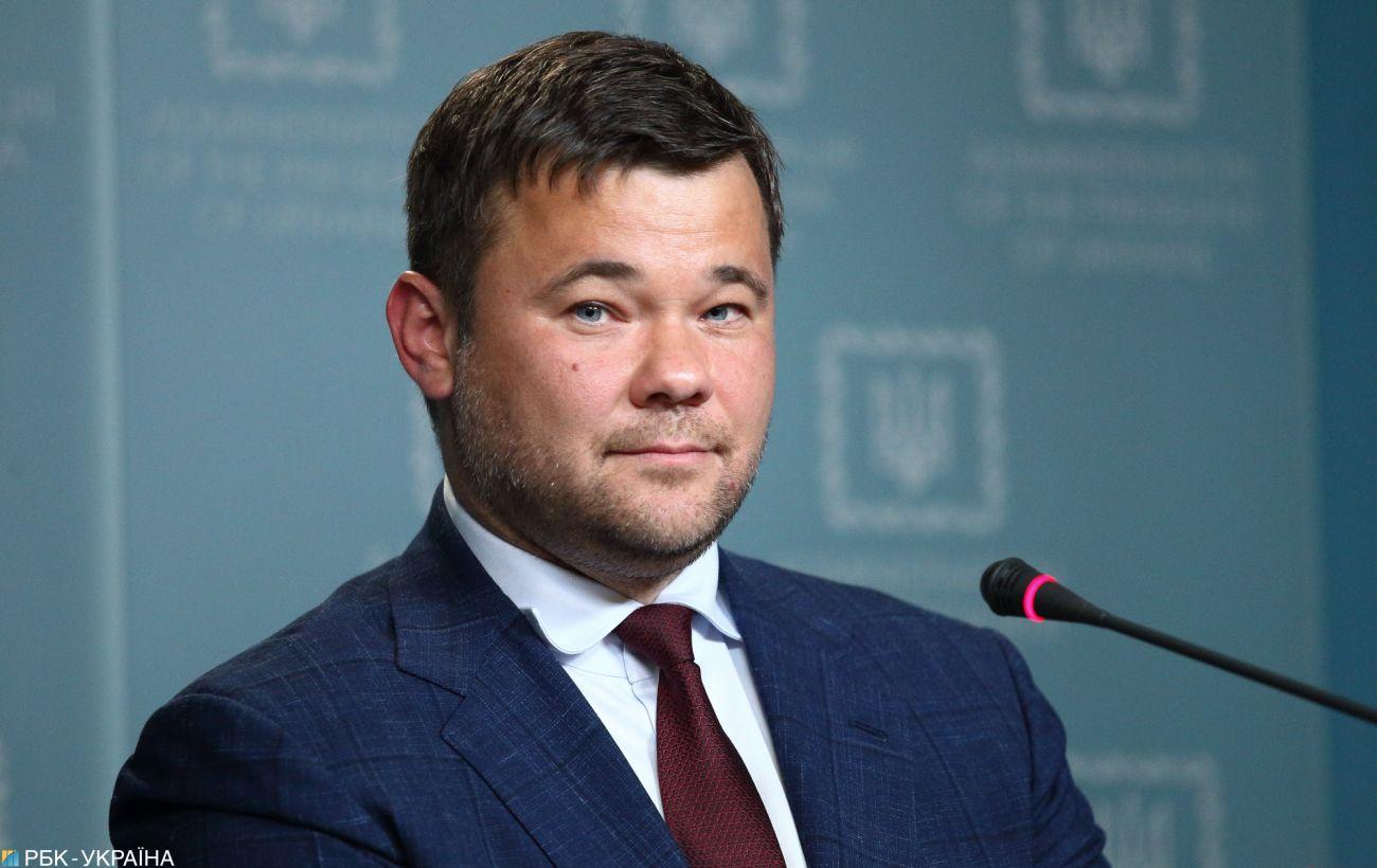 Зеленський планував зробити Богдана генпрокурором