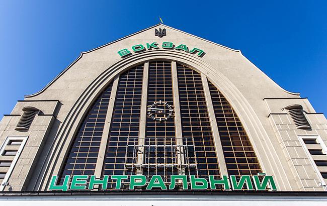 Фото: Центральный ж/д вокзал (РБК-Украина)