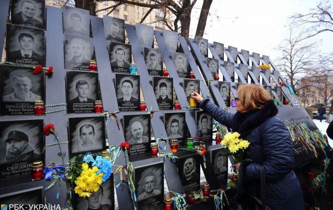 Роковини розстрілів на Майдані: сьогодні в Україні вшановують пам