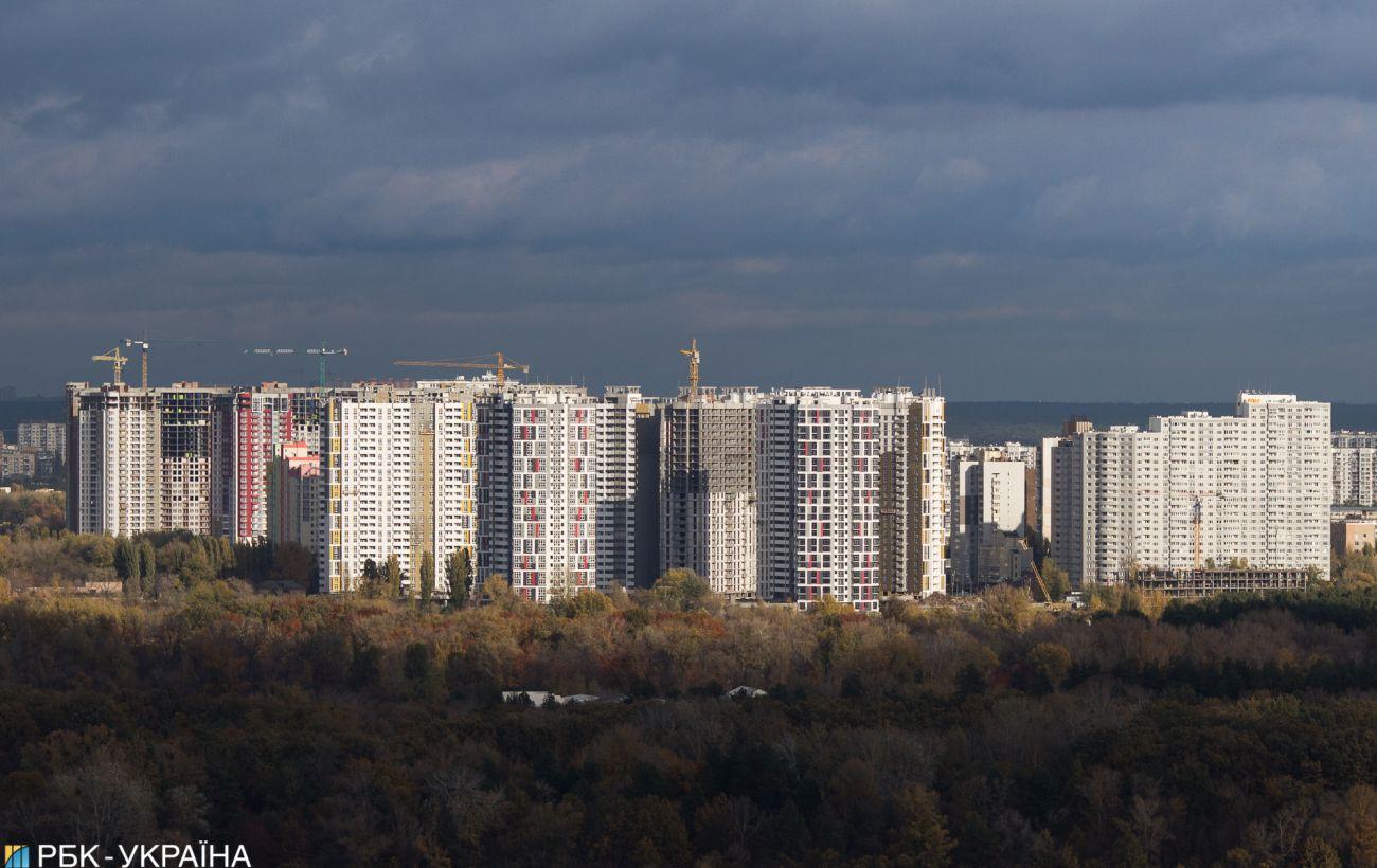 Жилье в Киеве: на какие квартиры поднялись цены и почему растет спрос