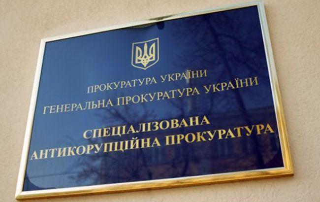 Адвокаты Пасишника затягивают судебное рассмотрение, - САП