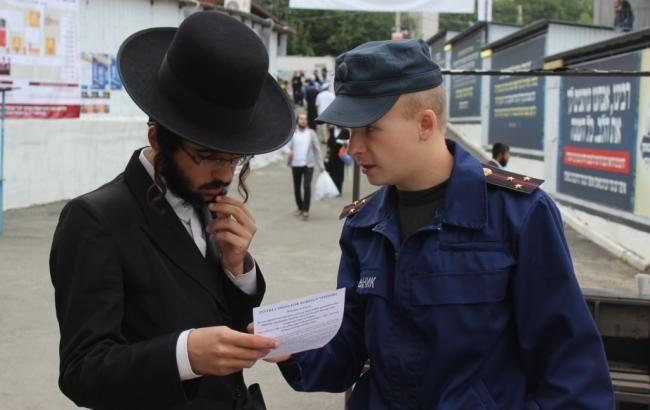 В Умані близько 30 осіб напали на євреїв
