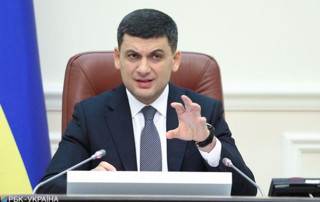 """За кулисами реформы: как Кабмин изменил план реорганизации """"Нафтогаза"""""""