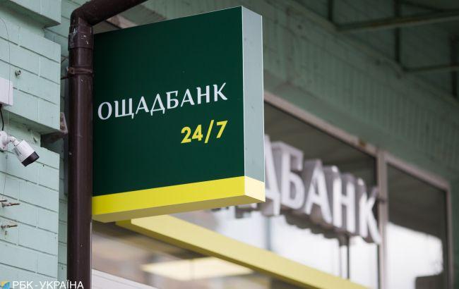 """САП завершила розслідування справи про розкрадання коштів """"Ощадбанку"""""""