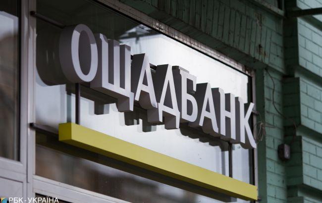 Ощадбанк програв Росії суд щодо стягнення збитків за окупацію Криму