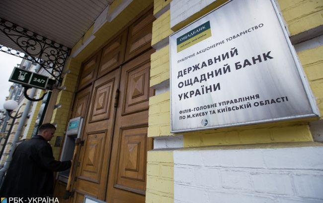Кабмин намерен сохранить рабочие места в государственных банках