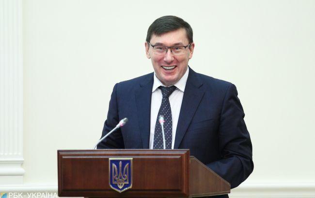 ДБР завело кримінальну справу стосовно Луценка