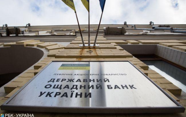 Ощадбанк виплатив 420 млн доларів за єврооблігаціями
