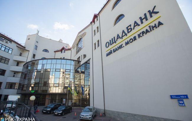 Ощадбанк выиграл дело в суде на 750 млн гривен