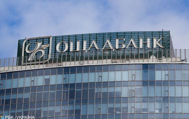 Ощадбанк погасил половину рестуктуризованих евробондов