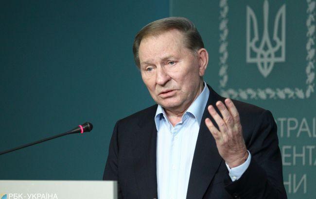 Кучма вважає, що Макрон і Меркель будуть вмовляти Зеленського поступитися Путіну