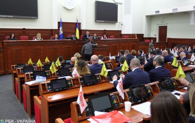 В Киевраде сократится количество депутатов