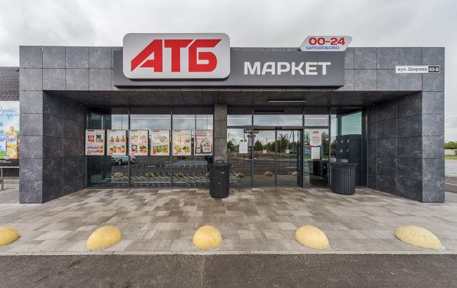 """""""АТБ"""" возглавил рейтинг самых доходных украинских компаний за 2020 год"""