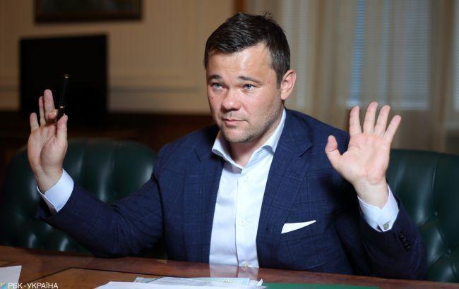 В Офисе президента объяснили публикацию заявления Богдана в СМИ