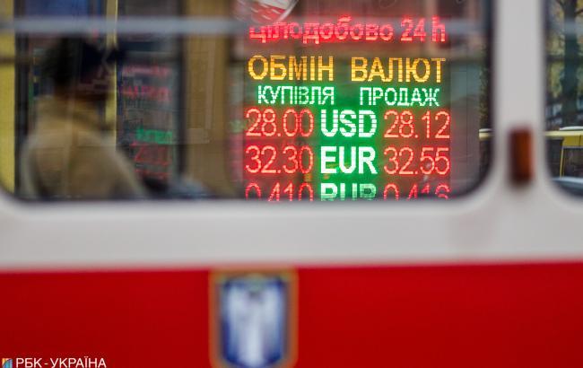 Курс долара на міжбанку знизився до 28,02 грн/долар