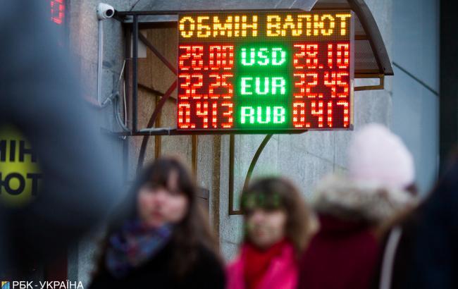 Готівковий курс долара продовжує знижуватися
