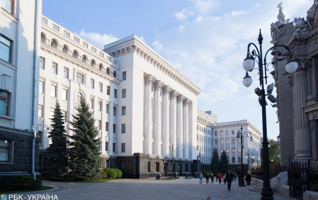 Уряд Гончарука запланував збільшення видатків на Офіс президента