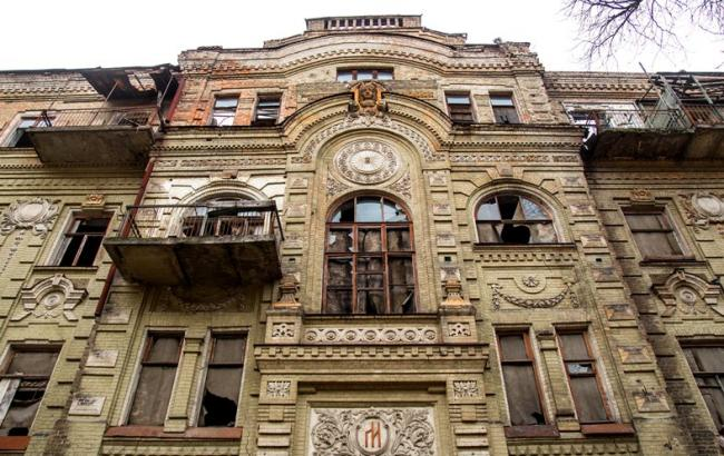 Фото: В центре Киева пустует усадьба Михельсона (РБК-Украина)