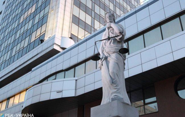Апеляційний суд розгляне звільнення членів НКРЕКП 23 червня